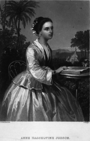 Ann Hasseltine Judson by J. B. Wandesforde, engraved by F.                                 Halpin. From D.W. Clarke,                                      Portraits of Celebrated                                 Women.